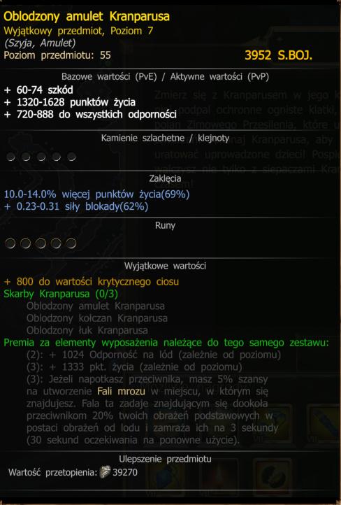 amulet_kranparusa.png
