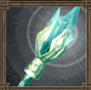 Common icon.png