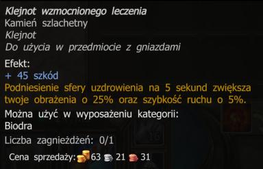bc_20181213.jpg
